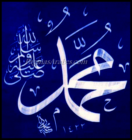 muhammad1_a