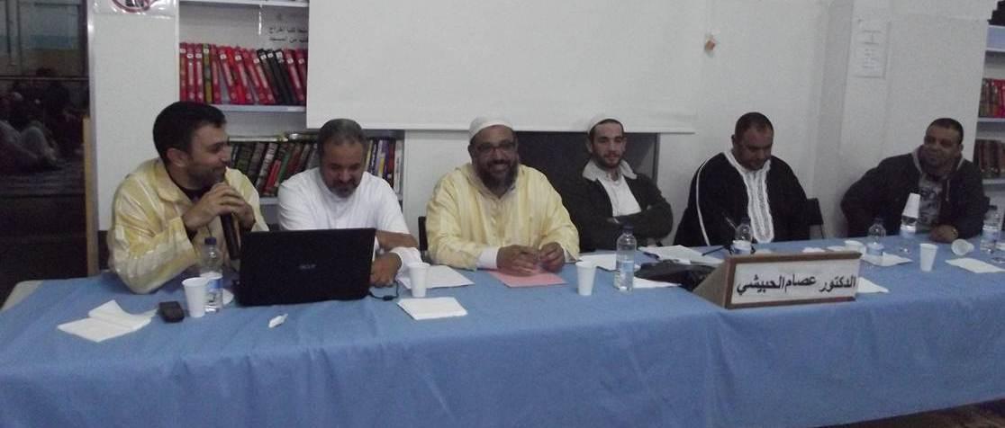 conmemora el segundo aniversario de la apertura de su Mezquita