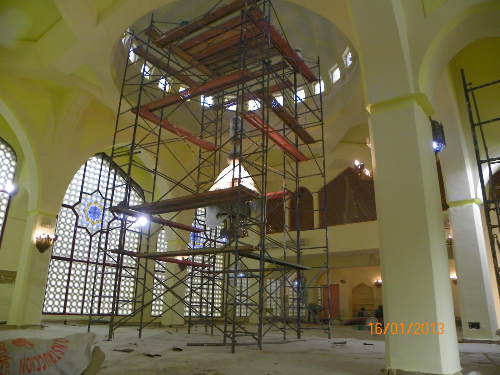 25 Aniversario de la Mezquita Central de Madrid