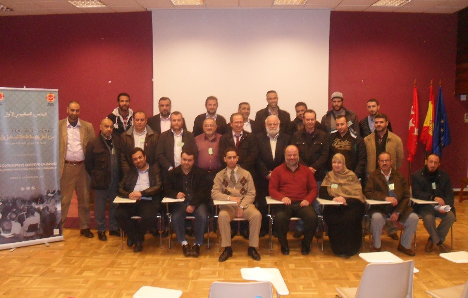 إتحاد الجمعيات الإسلامية ينظم المنتدى التكويني الأول للجمعيات