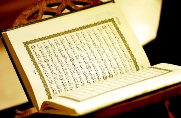 Curso para aprender la recitación del Noble Corán