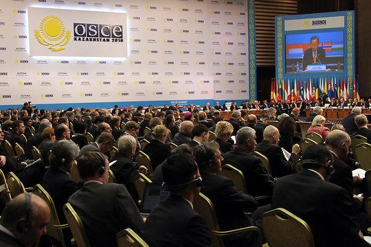 Organización para la Seguridad y Cooperación en Europa (OSCE),