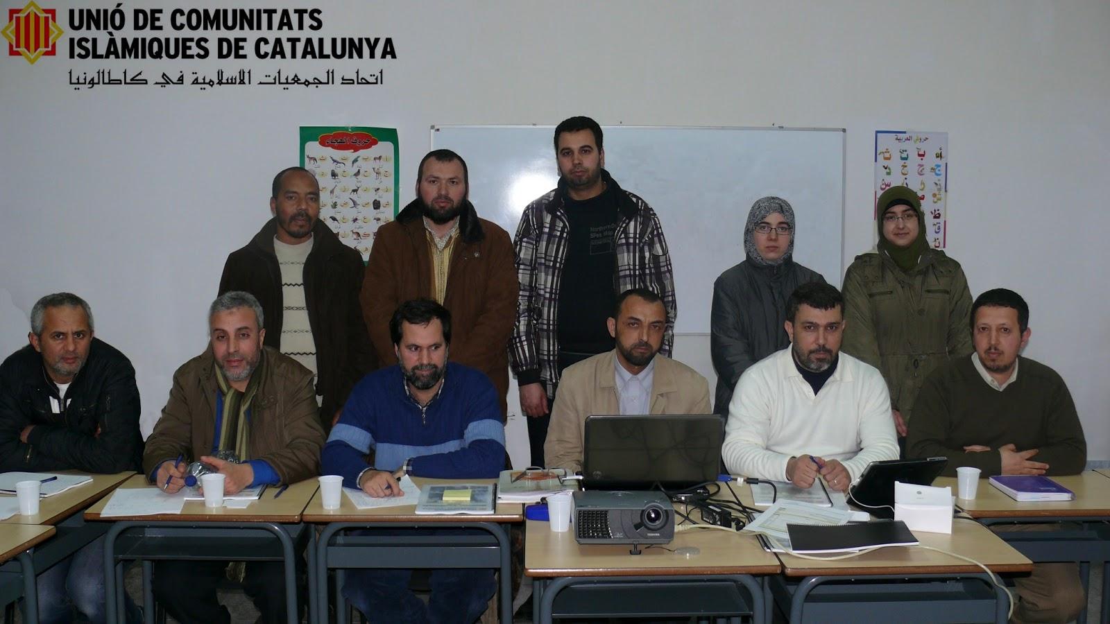 Reunión del consejo consultivo de UCIDCAT