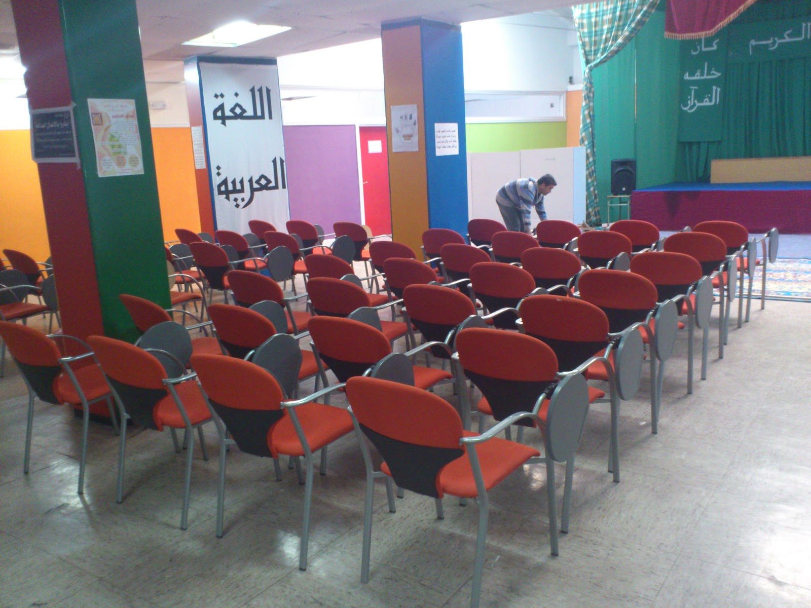Comunidad Islámica de Zaragoza presenta sus nuevas instalaciones