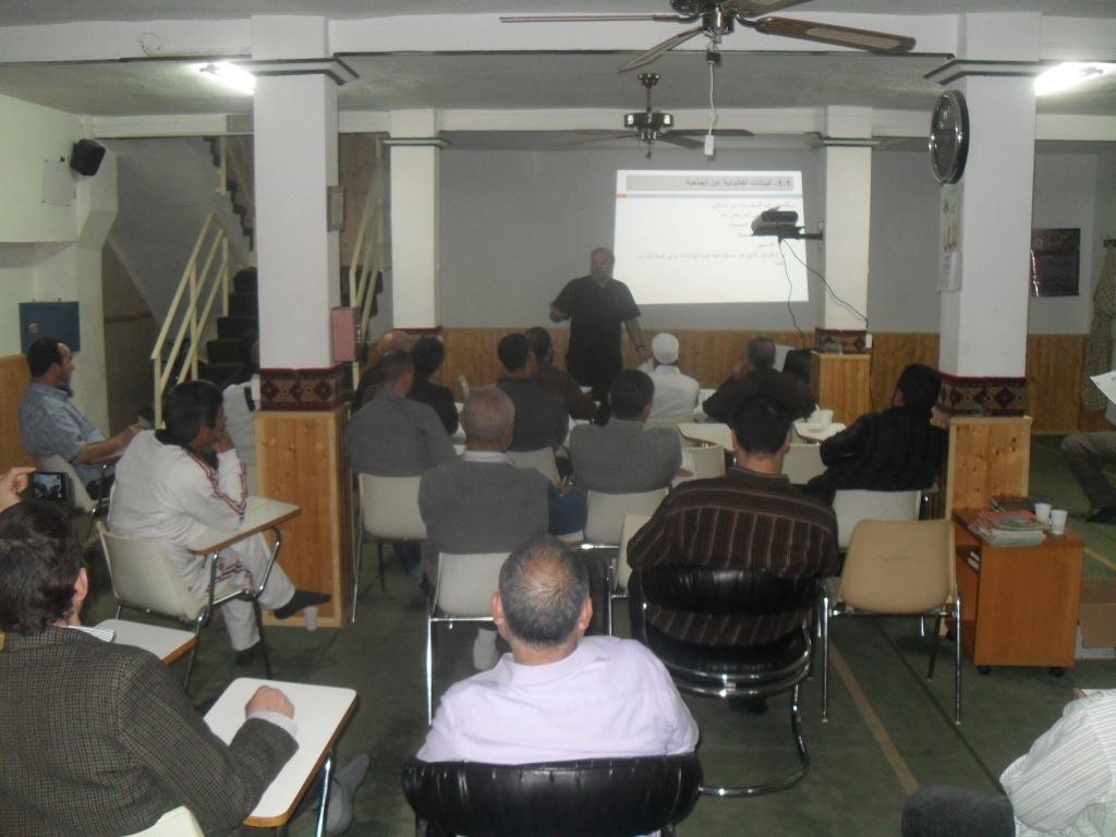 Reunión de las Comunidades Islámicas del este de Madrid