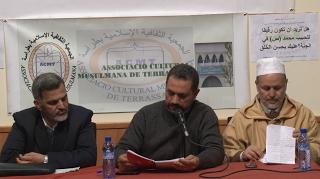 El papel de la Mezquita y la familia para transmitir valores islámicos