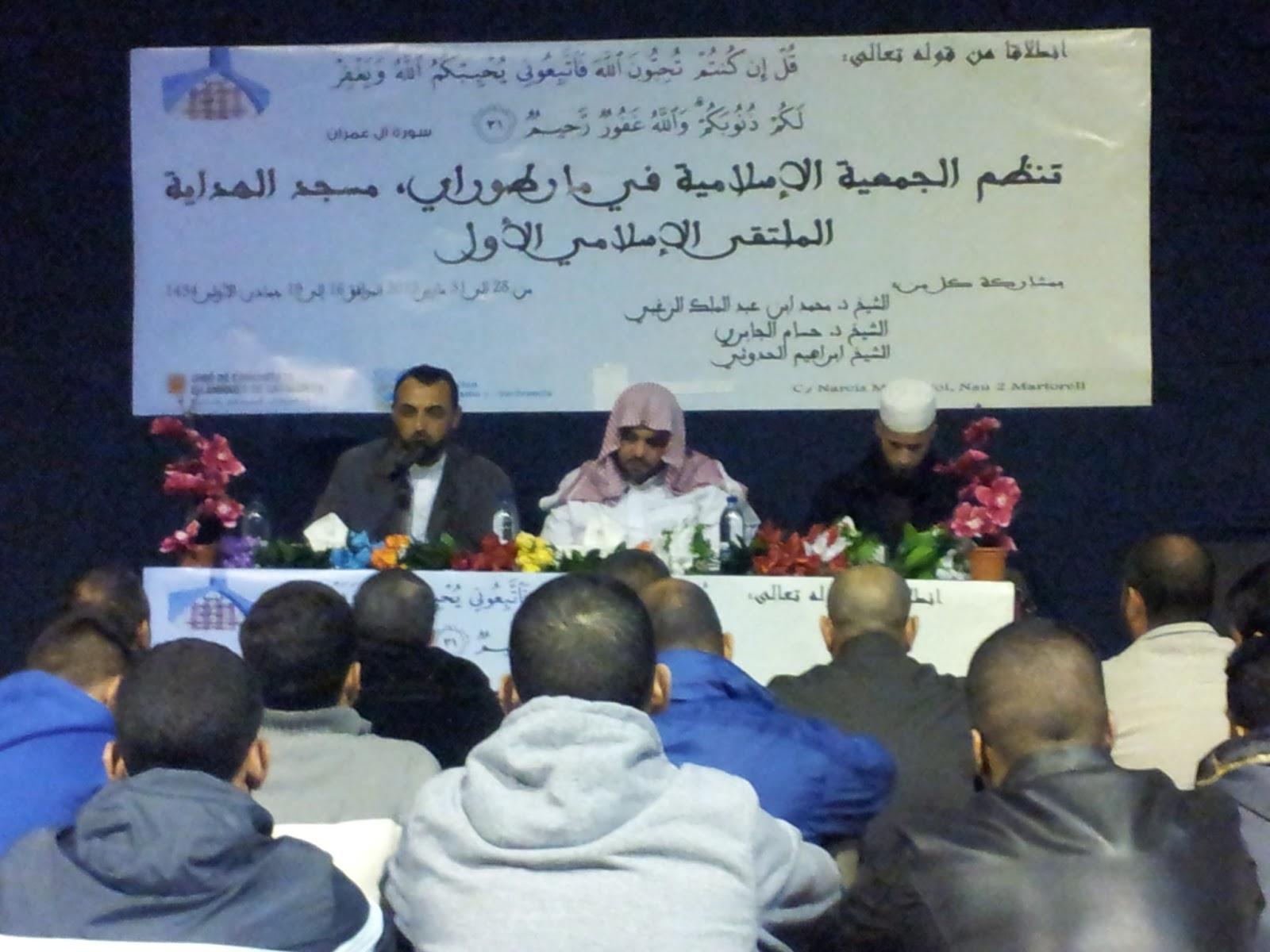 Primer encuentro islámica de Martorell