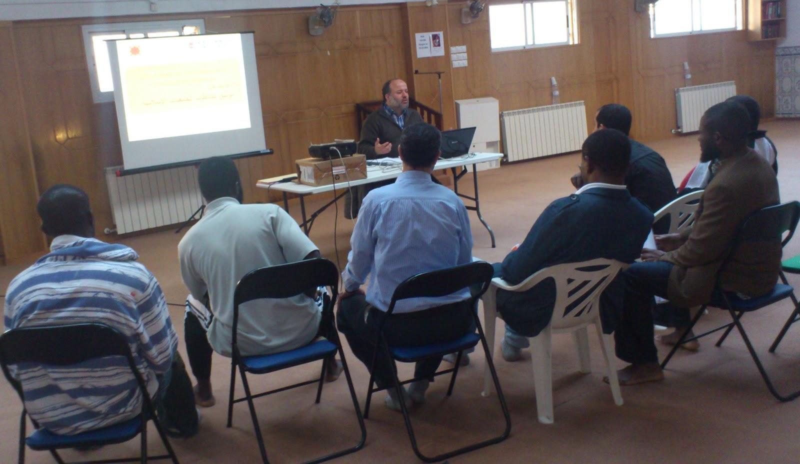 Reunión de la Unión de Comunidades Islámicas de Aragón