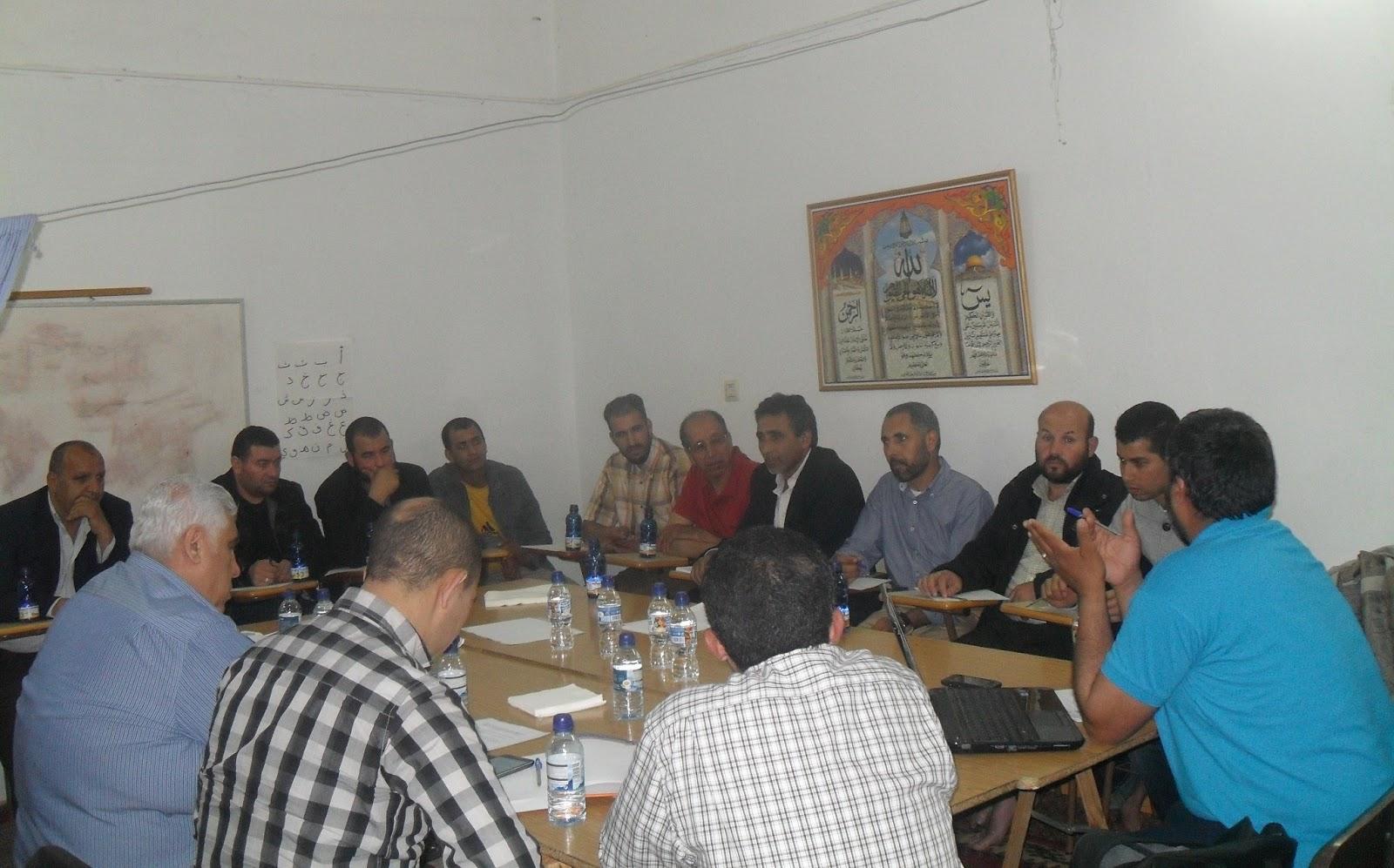 Reunión ordinaria de la Unión de Comunidades Islámicas de Galicia