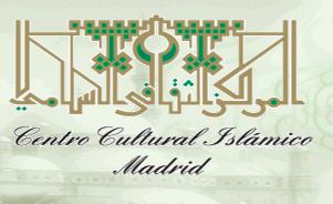 """Exposición """" El milagro científico en el Coran y la Sunna """""""