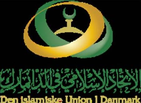 دعوة لحضور مراسم تأسيس الاتحاد الإسلامي في الدنمارك
