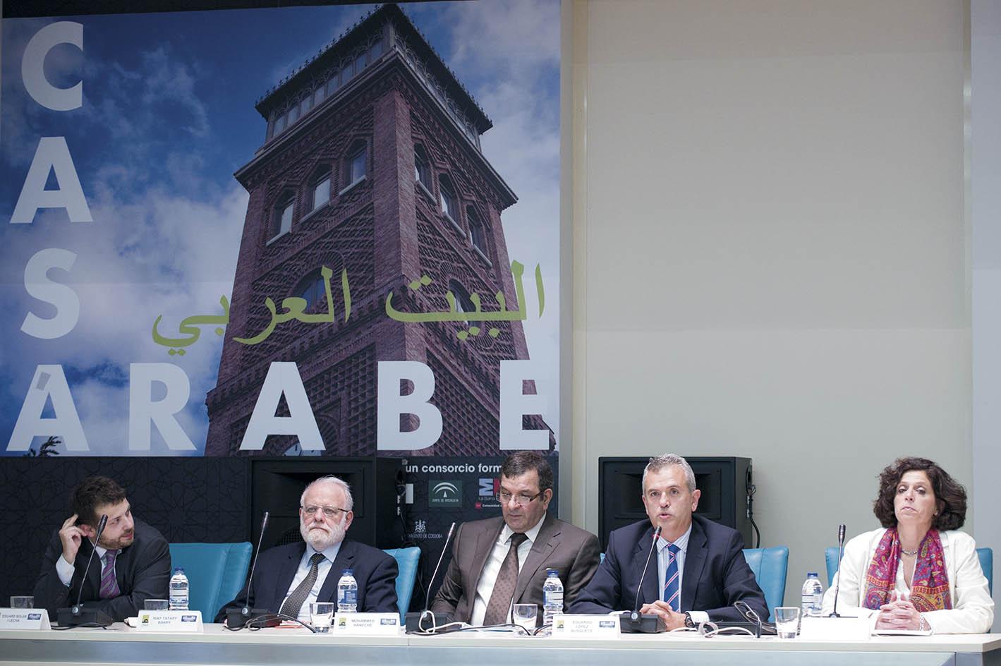 """""""El papel de España en el mundo árabe contemporáneo: de la experiencia compartida a la acción regional"""""""