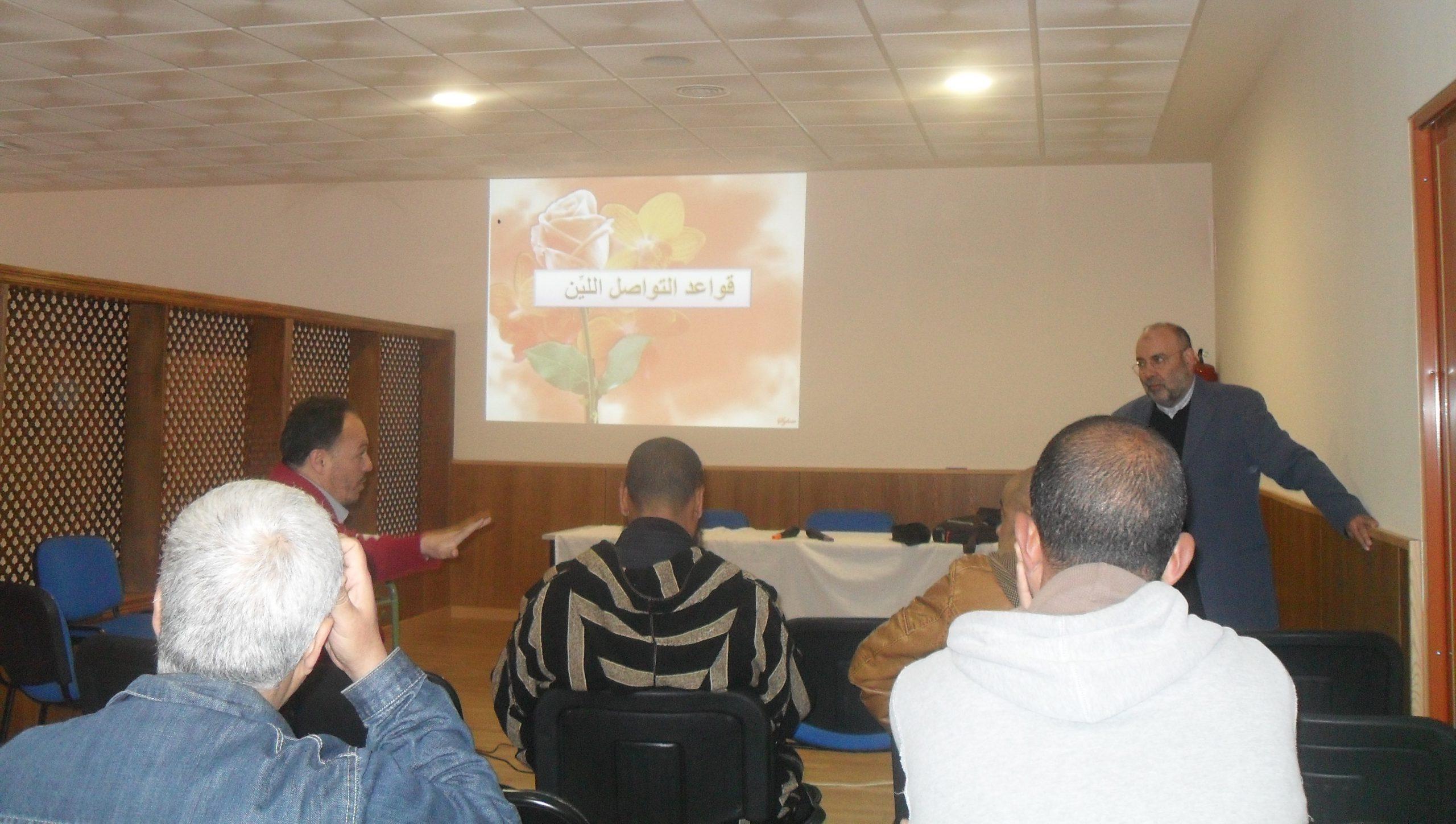 إختتام دورة التواصل اللين للجمعيات الإسلامية بمدريد