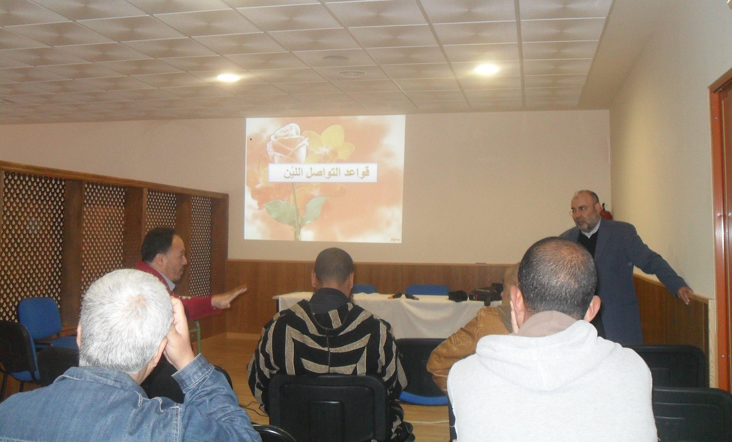 Curso formativo de los responsables de las comunidades islámicas de Madrid