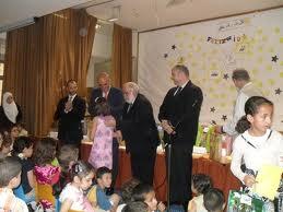 Fiesta de fin de curso de la Escuela árabe islámica de Madrid
