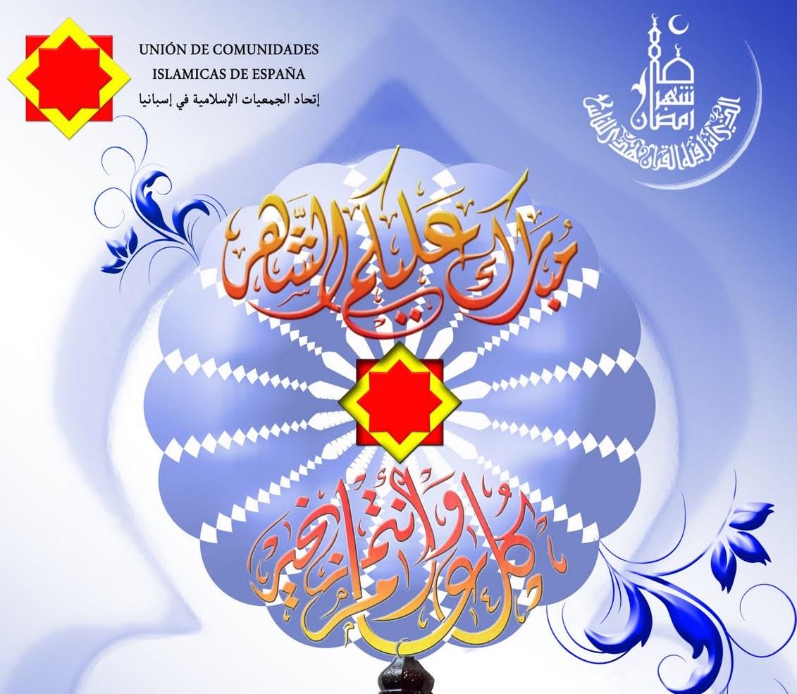 Preparativos para recibir el generoso mes de Ramadán