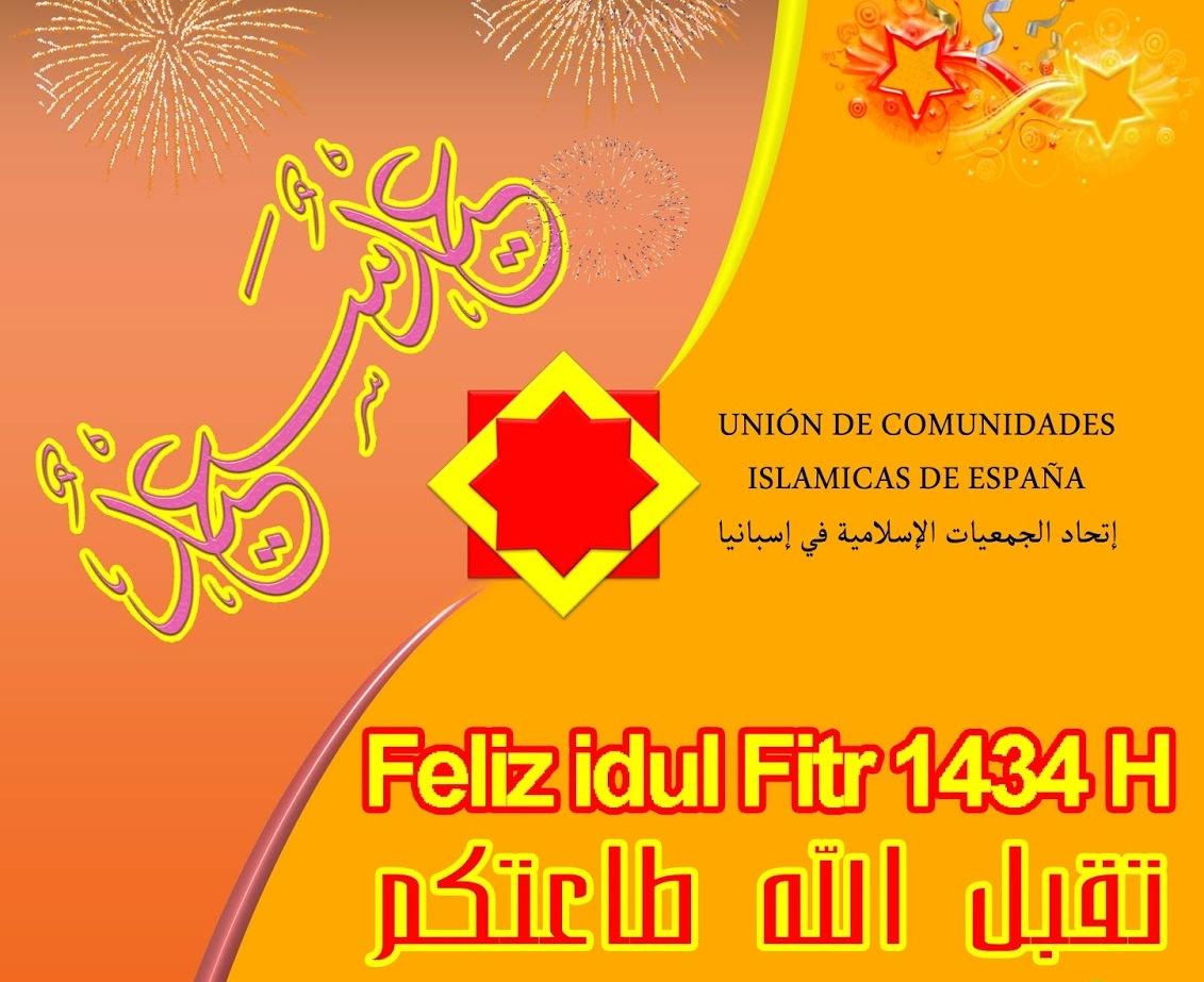 Felicitación por la fiesta del Fitr 1434- 2013