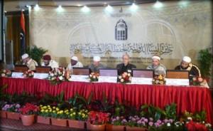"""Libia invita a los musulmanes españoles a participar en el """"Premio Libio Internacional para la Memorización del Noble Corán"""","""