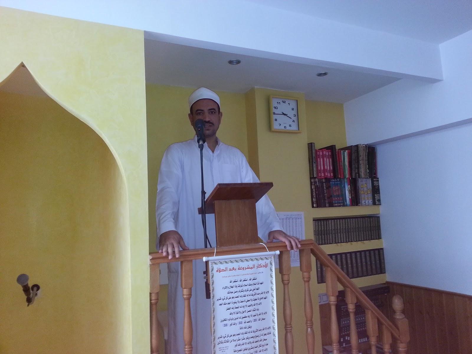 El chaij Gamal El Said invitado por la Mezquita Al-Ghofran