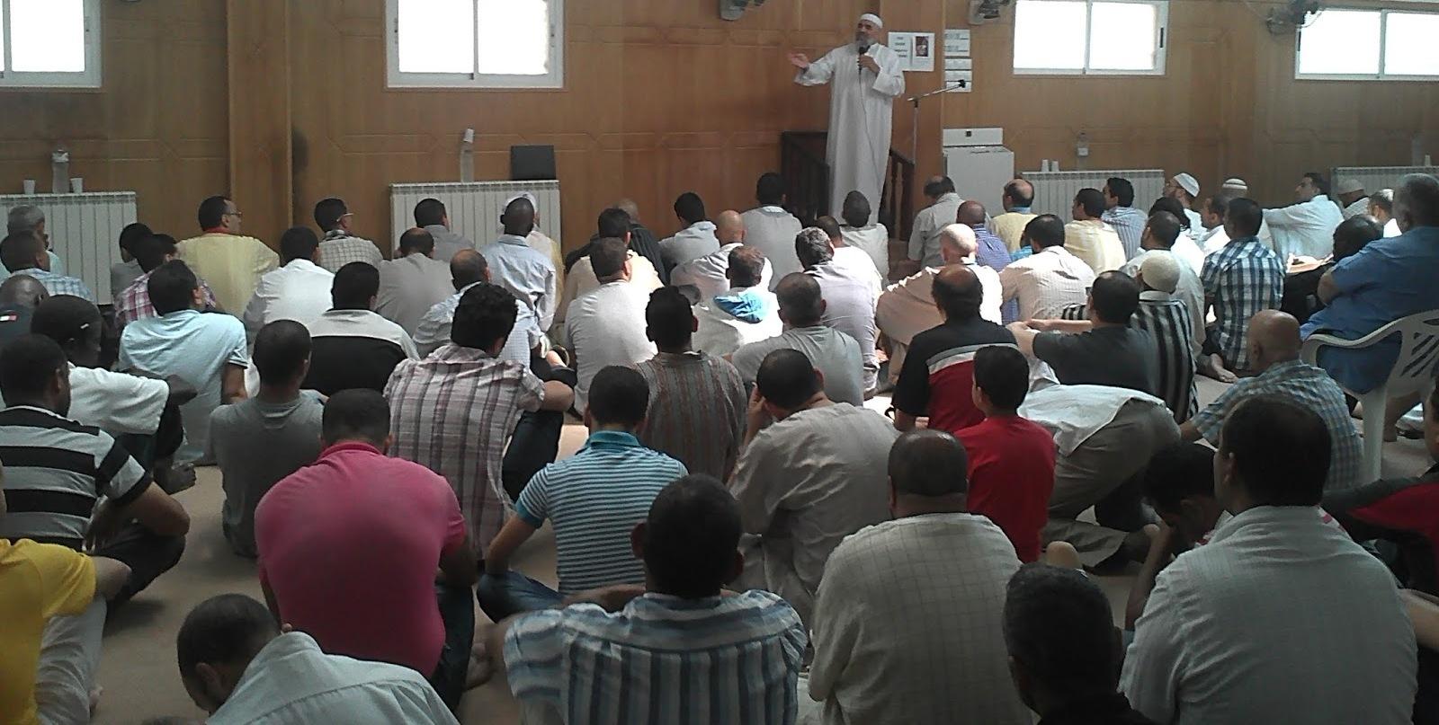 Los musulmanes y los problemas contemporáneos
