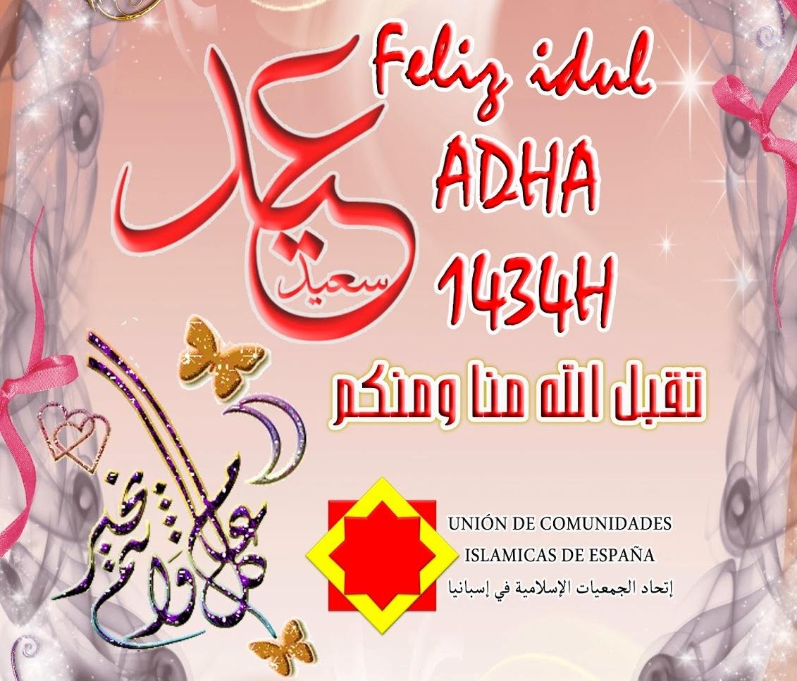 El martes 15 de octubre, es el primer día de Idu Al-Adha de 1434/2013