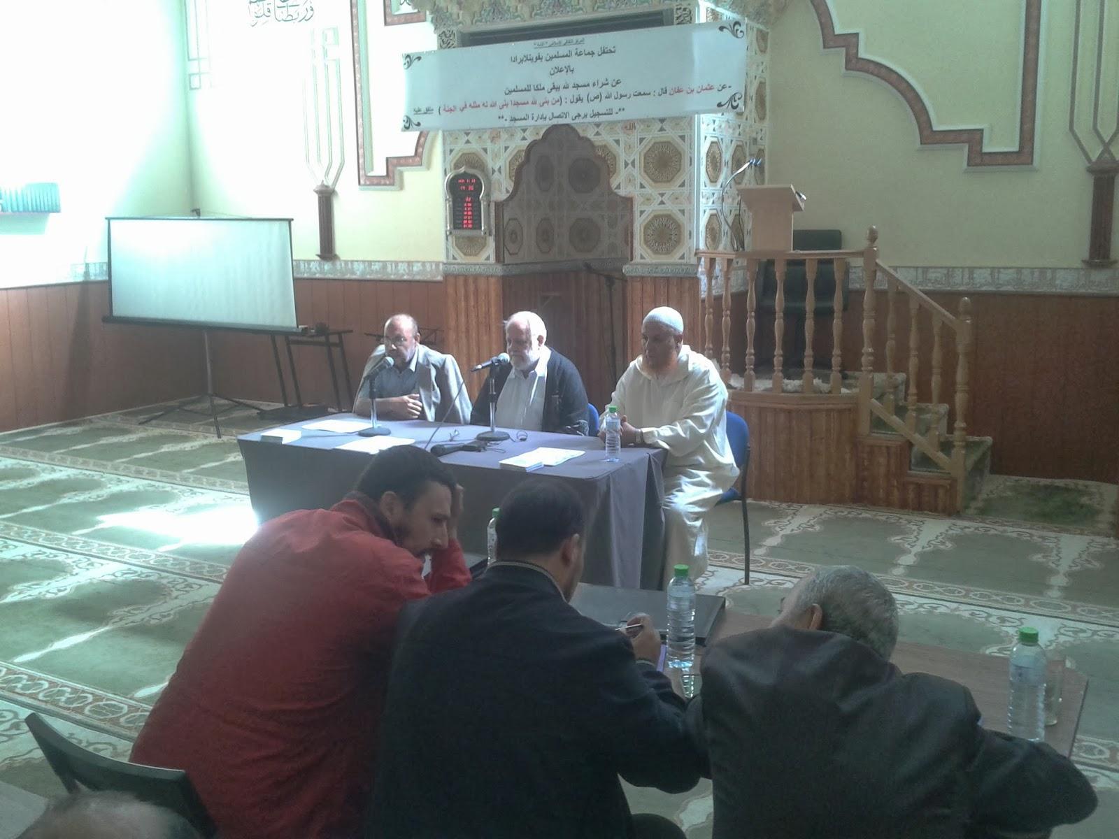 Clausurado el curso didáctico para profesores de lengua árabe y enseñanza religiosa islámica