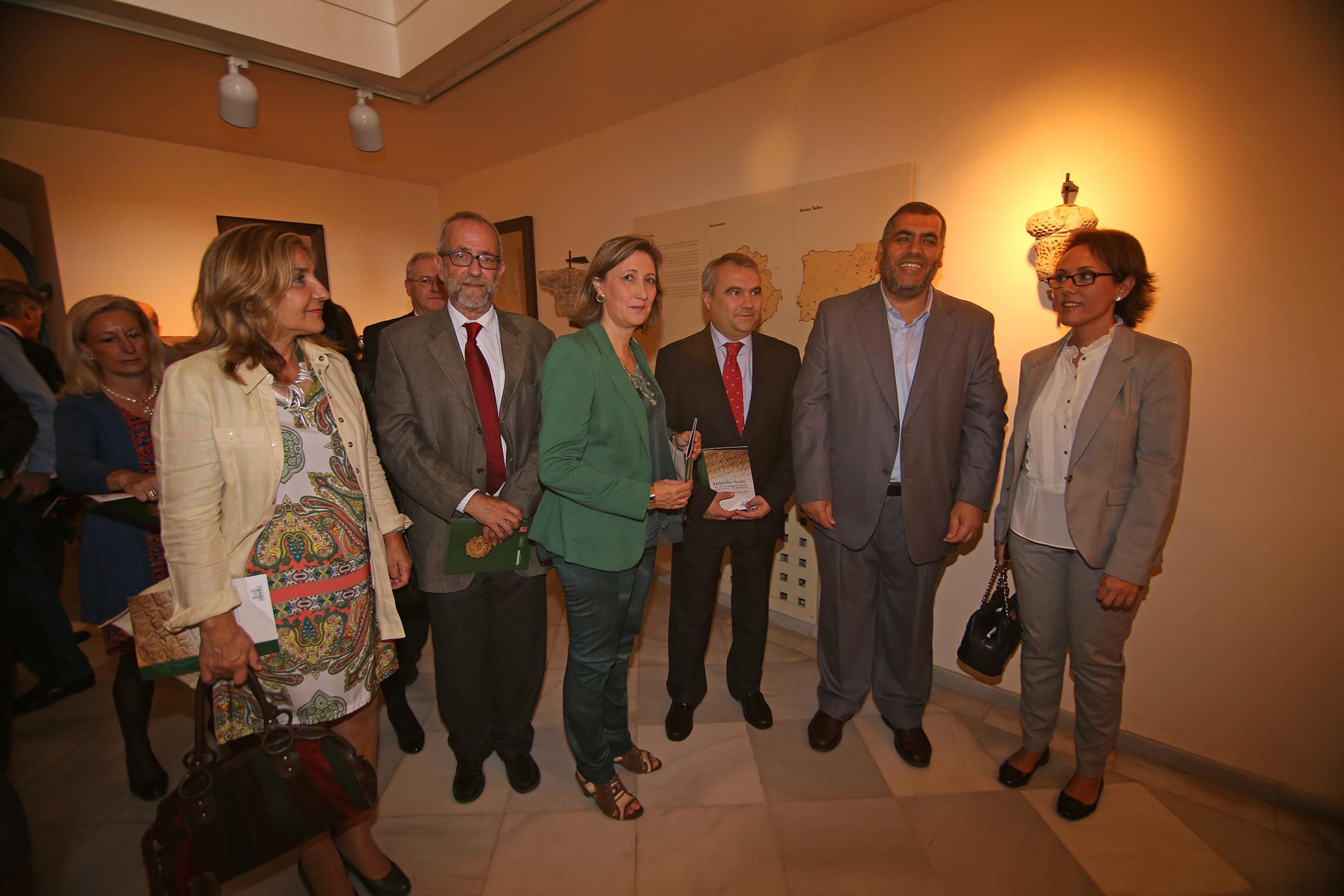 El presidente de UCIDEX , Adel Najjar con la Consejera de Educación y Cultura doña Trinidad Nogales , el alcalde de Badajoz  Francisco Javier Fragoso Martínez ( Foto Santiago )