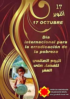 17 أكتوبر ..من أجل عالم خال من الفقر