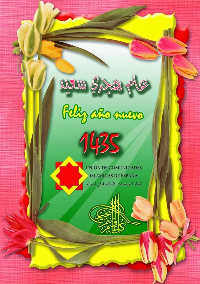 Año Nuevo de la Hégira 1435