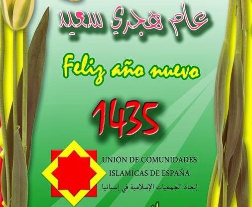 1392051_425035204262840_1862910558_nf