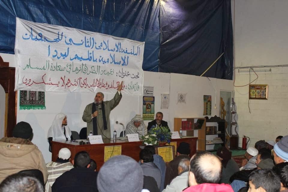 II Encuentro de las comunidades islámicas de Lérida