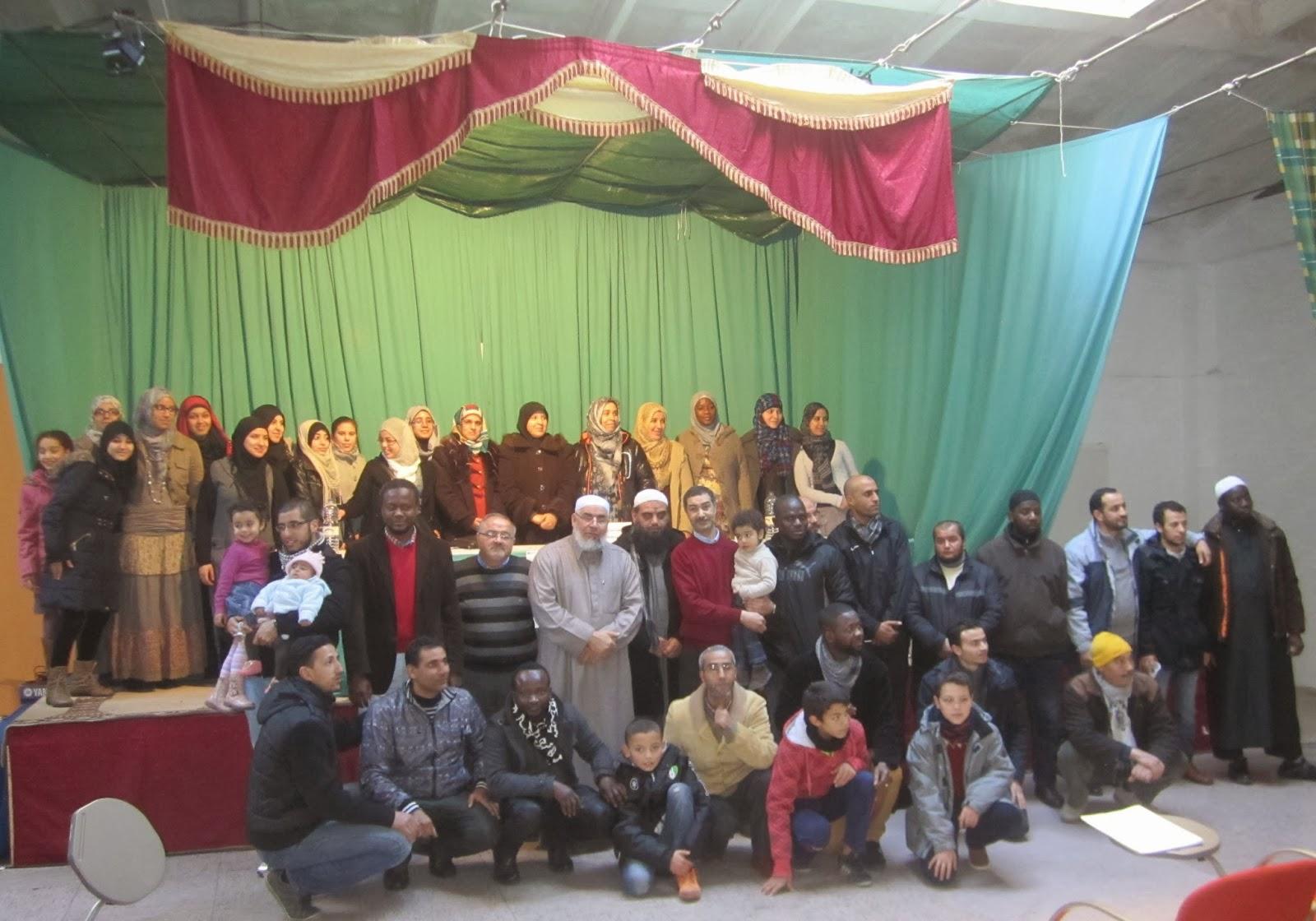 المؤتمر الثامن لإتحاد الجمعيات الإسلامية في أراغون