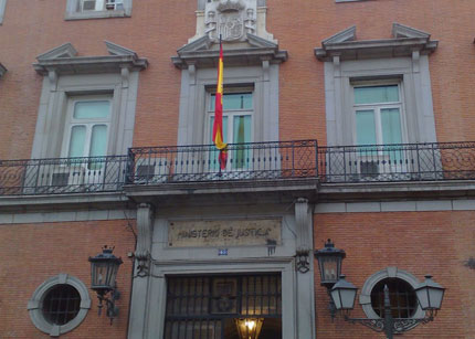 مقر وزارة العدل الإسبانية بالعاصمة مدريد