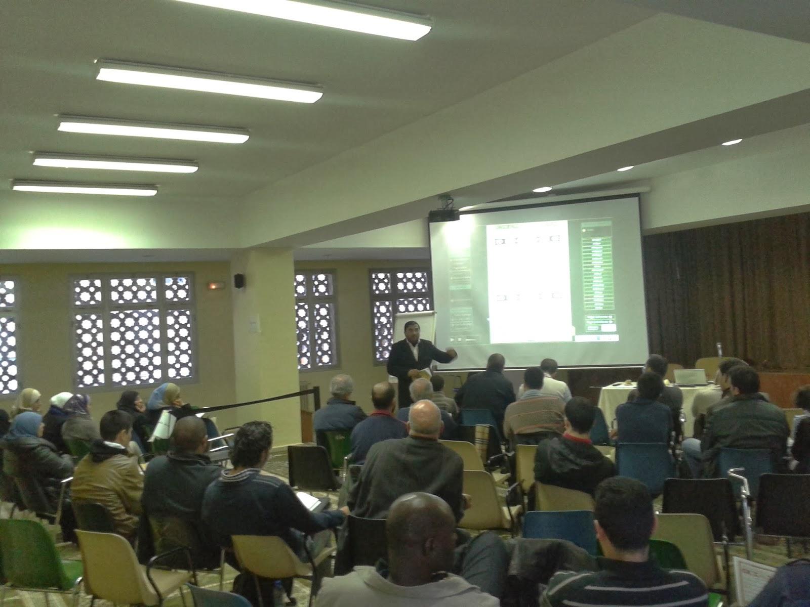 الدورة الثالثة لتكوين أساتذة اللغة العربية على القاعدة المكية
