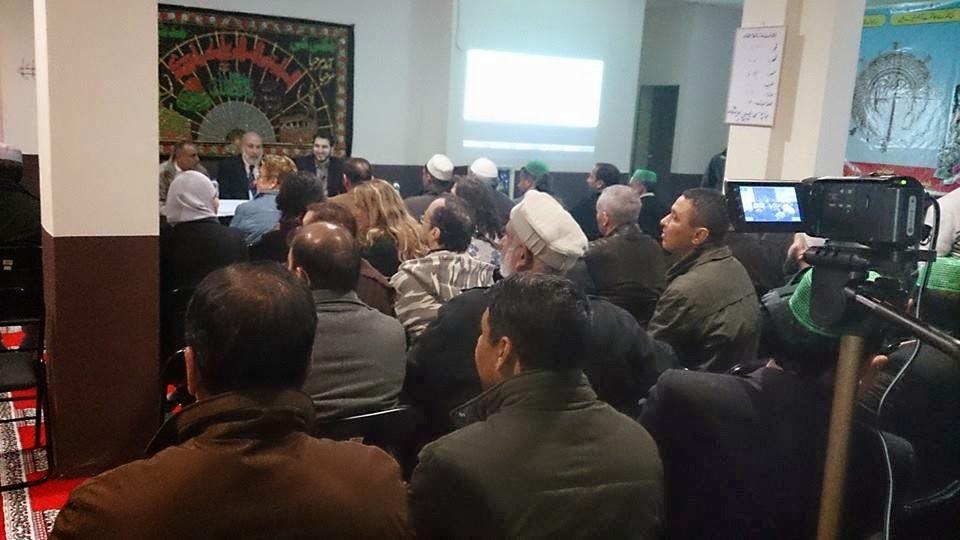 "Acto inaugural del nuevo centro del estudio del islam ""Fezani Madina"" de Logroño."