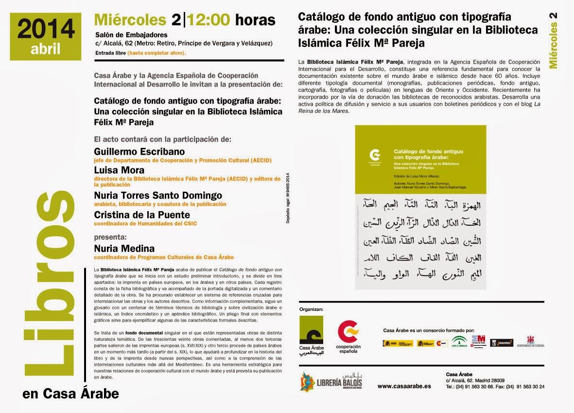 Presentación del Catálogo de fondo antiguo con tipografía árabe
