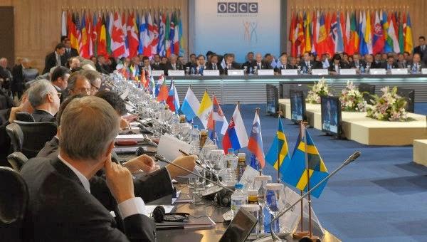 Conferencia de expertos sobre delitos de odio contra musulmanes de la OSCE