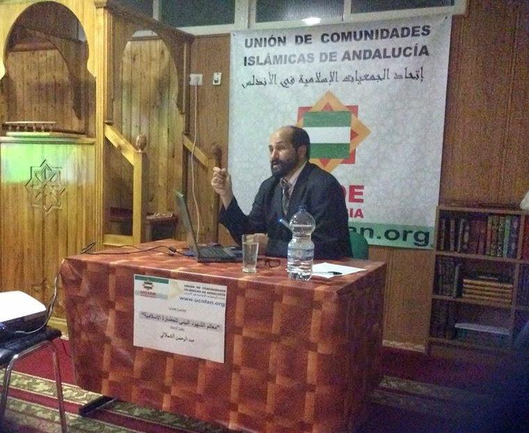 """""""Los parámetros testimoniales ambientales de la civilización islámica"""