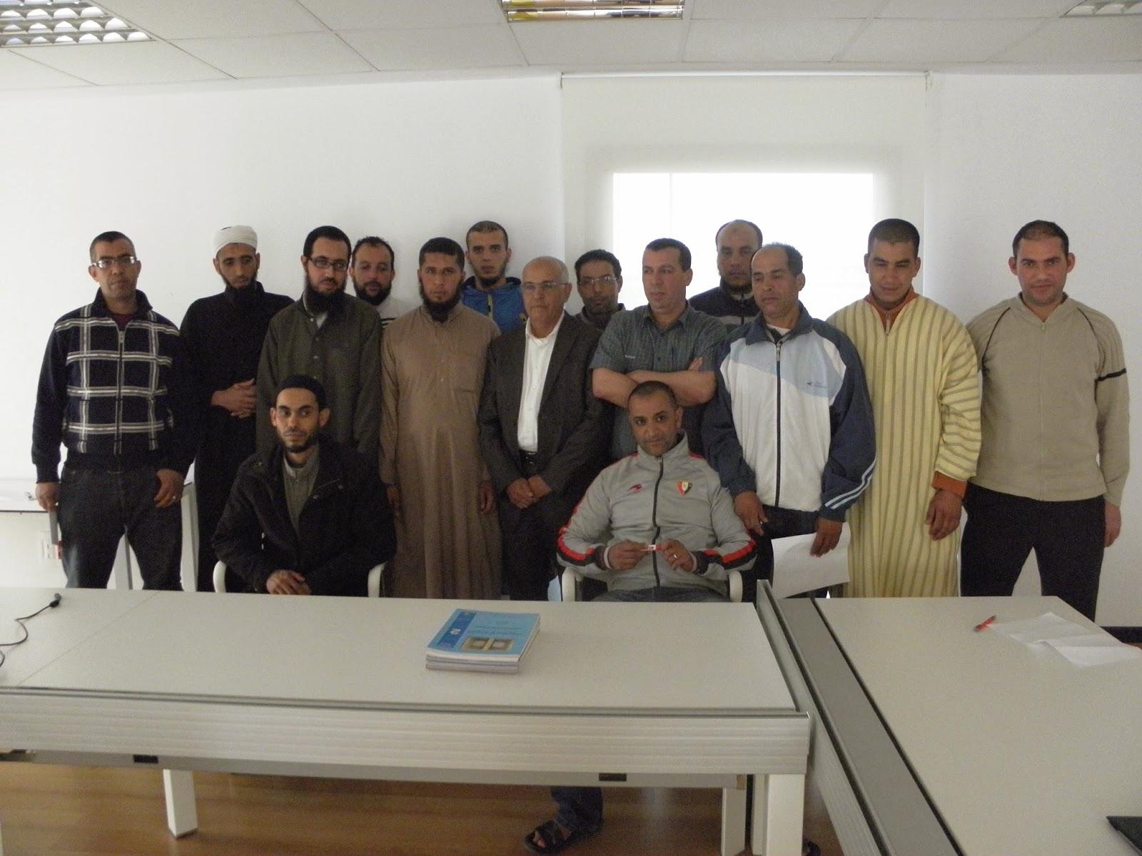 Jornada informativa para los profesores de árabe e islam en Navarra