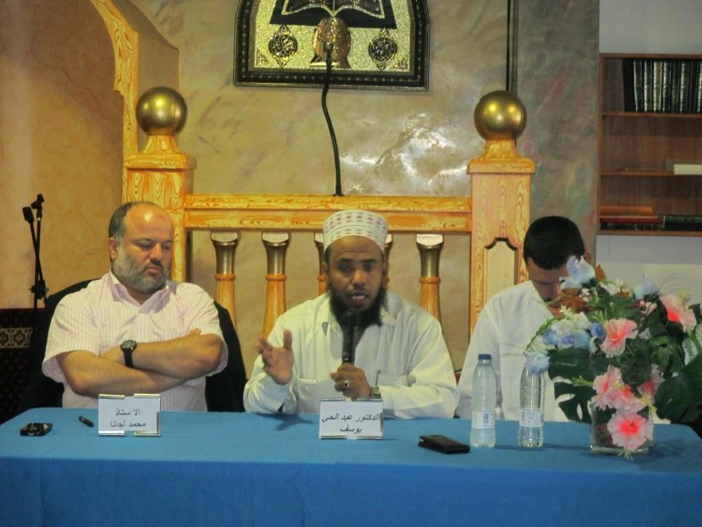 Comunidad Islámica de Getafe Al Falah, recibe al Chaij Dr. Abdel Hay Yosef
