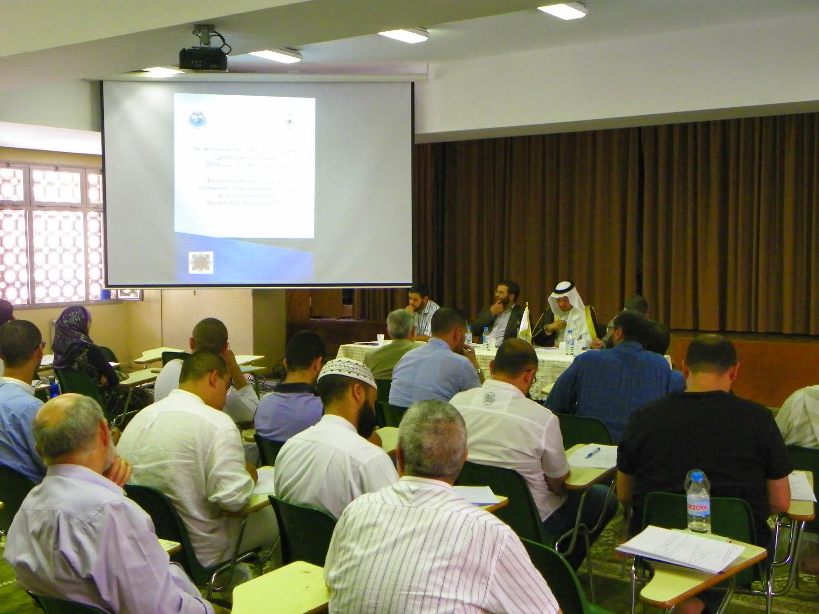 El segundo día del 1er Encuentro educativo sobre las instituciones religiosas islámicas fuera de los países islámicos