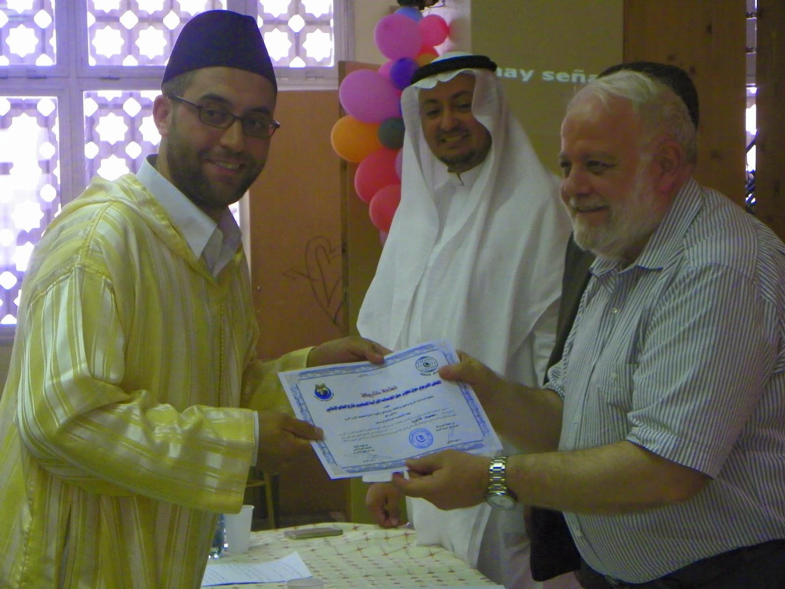 El cuarto y último día del 1er Encuentro educativo sobre las instituciones religiosas islámicas fuera de los países islámicos