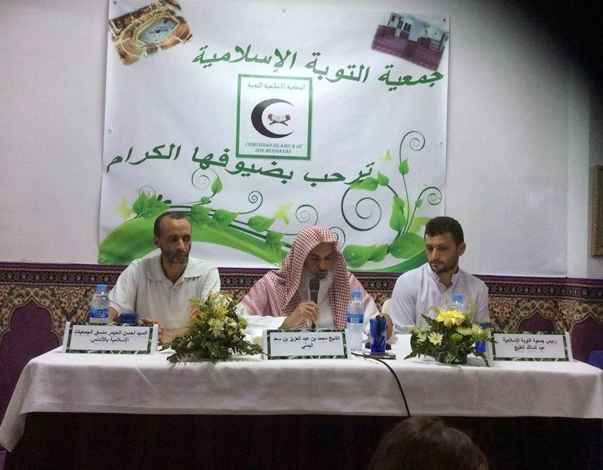 profesor  Mohammed bin Saad bin Abdul Aziz yemení