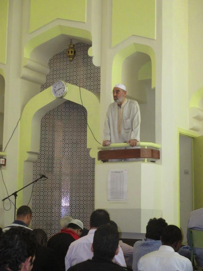 """""""Viaje nocturno y la Ascensión al cielo del Profeta Muhammad""""tema"""