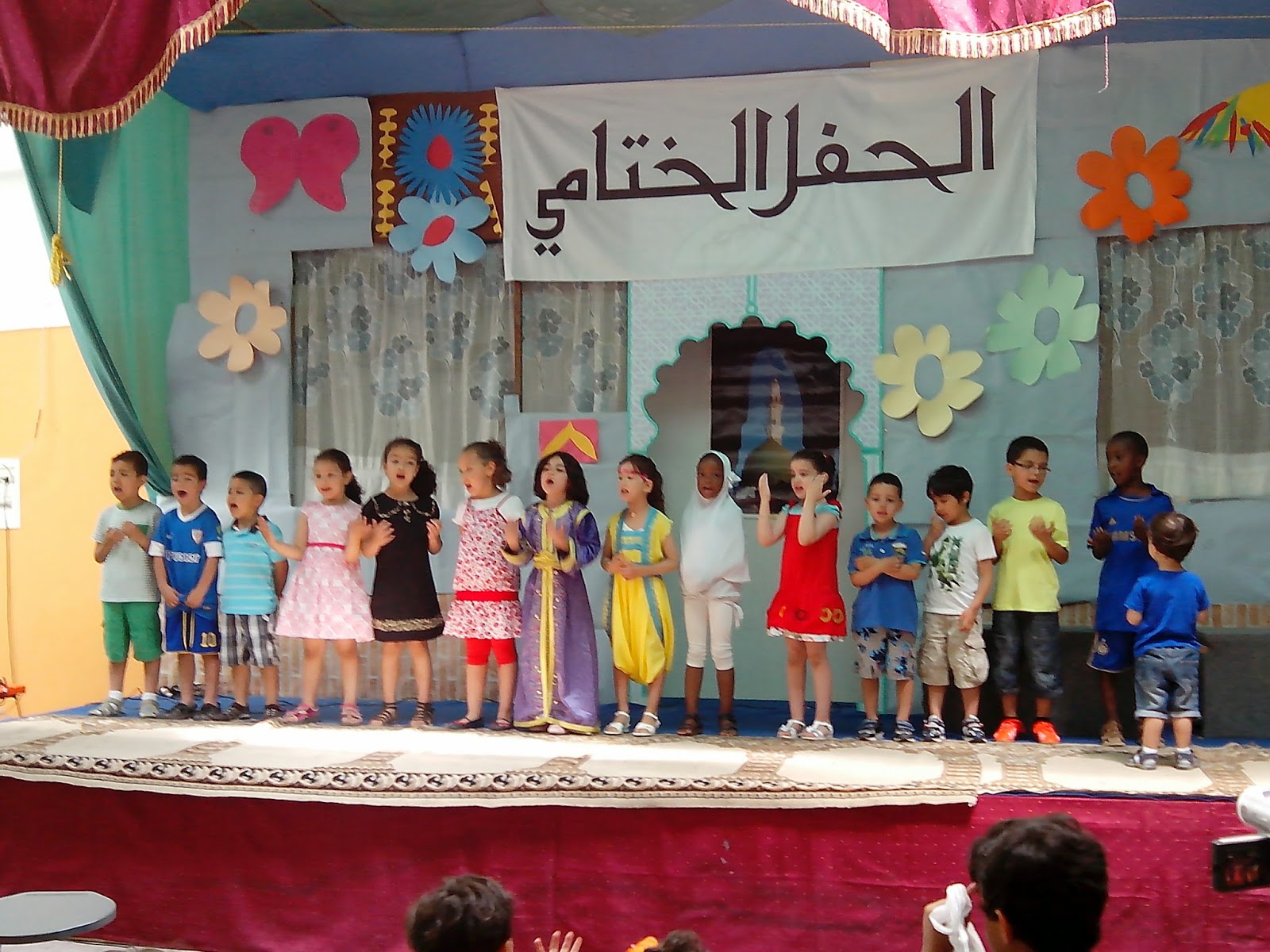 Fiesta de fin de curso de la Escuela árabe islámica de Abul Kasim de Zaragoza-2013-14