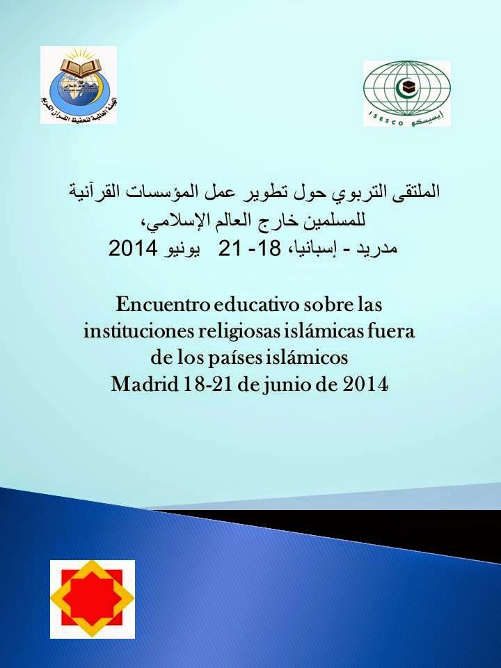 Encuentro educativo sobre las instituciones religiosas islámicas fuera de los países islámicos