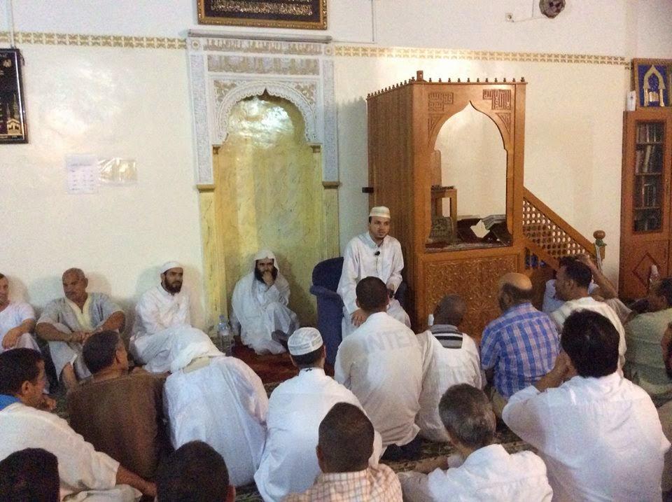 En la mezquita de Malaga