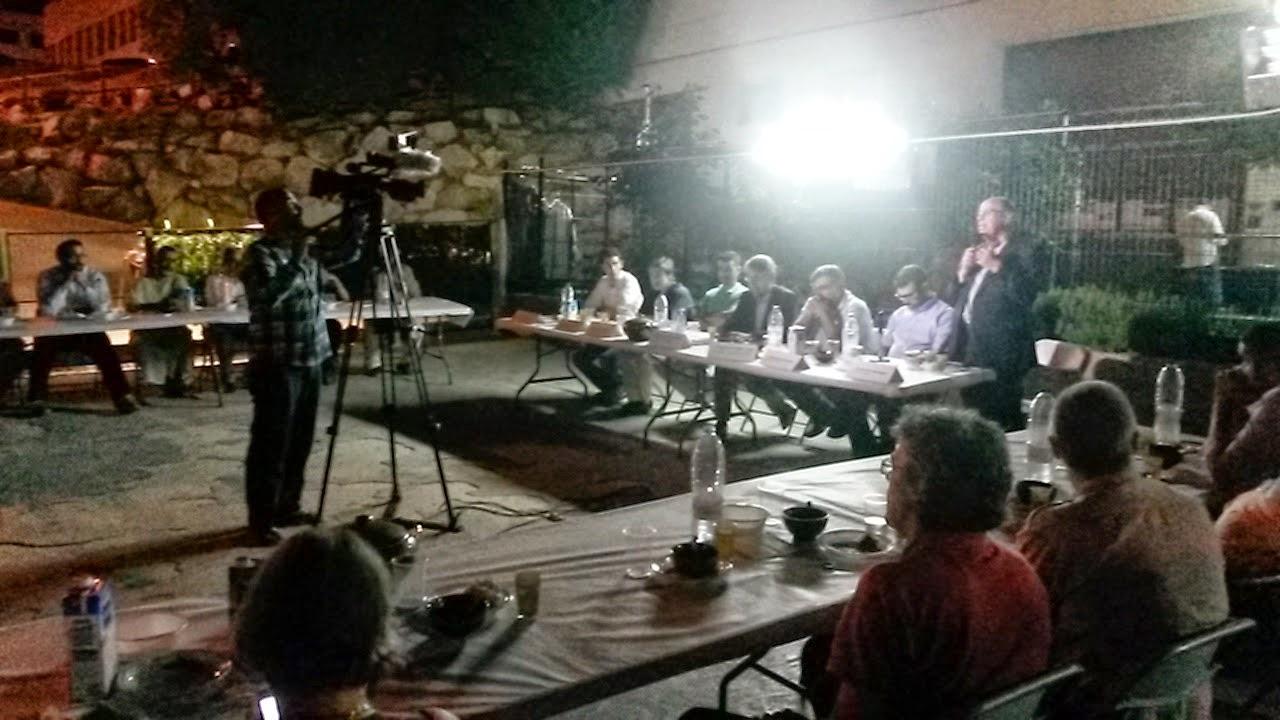 Jornada de Iftar de Mataró