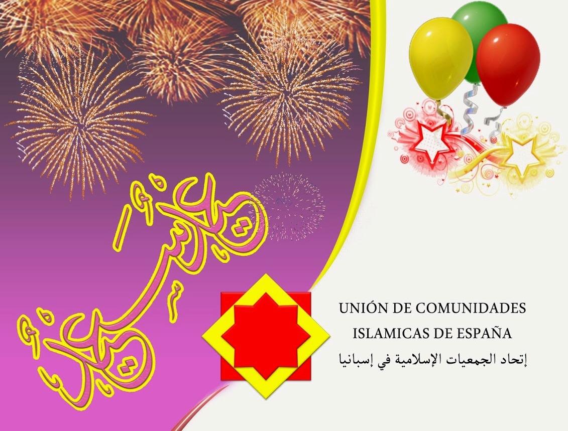 Mañana lunes 28 de julio es el primer día de la fiesta de Idul Fitr 1435 H/ 2014