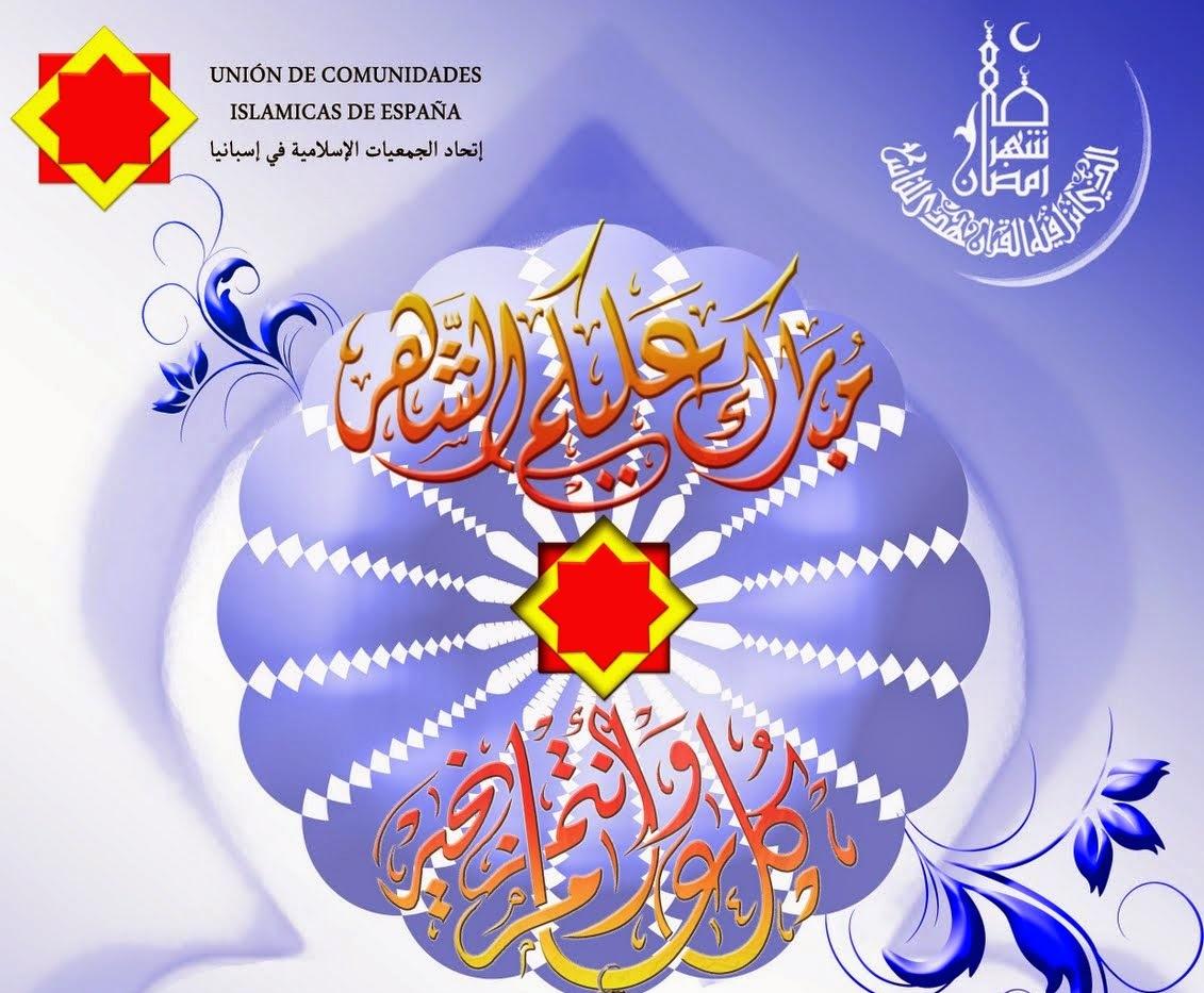 دريد 27 يونيو 2014 - إسلاميديا يعلن  اتحاد الجمعيات الاسلامية في اسبانيا (المفوضية الاسلامية باسبانيا) بأن غدا السبت 28 حزيران/يونيو 2014 الموافق للثلاثين من شعبان 1435 والاحد 29 حزيران/ يونيو2014 هو أول أيام شهر رمضان المبارك لعام 1435 للهجرة حسب غالبية الدول الاسلامية.